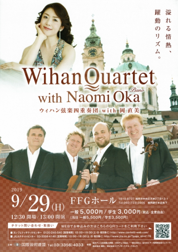 wihan Quartet with Naomi Oka